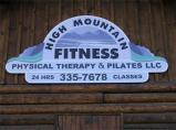 High Mountain Fitness Physical Therapy & Pilates LLC